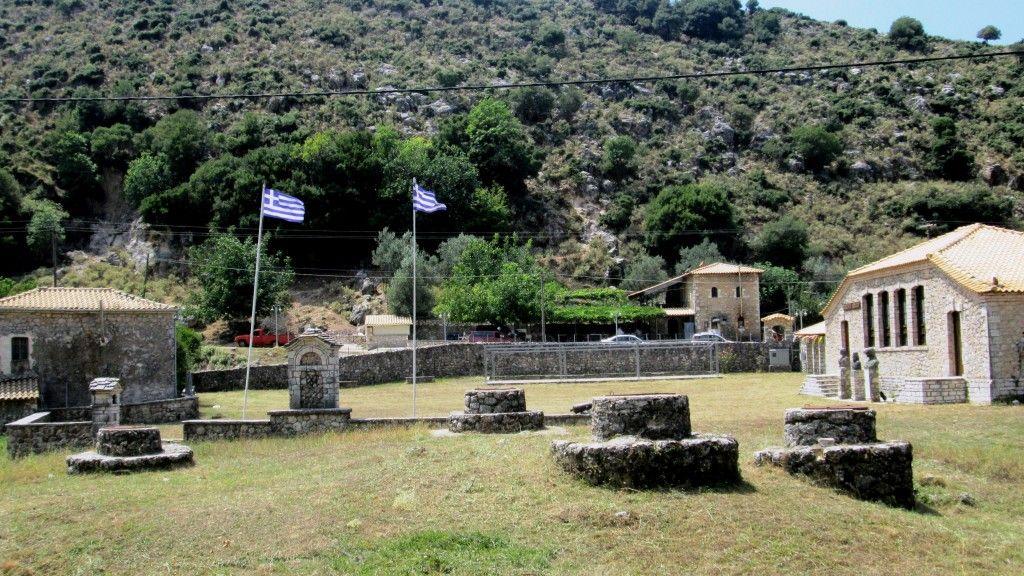 Σούλι πηγάδια Κούγκι Σαμονίβα κάστρο Κιάφας