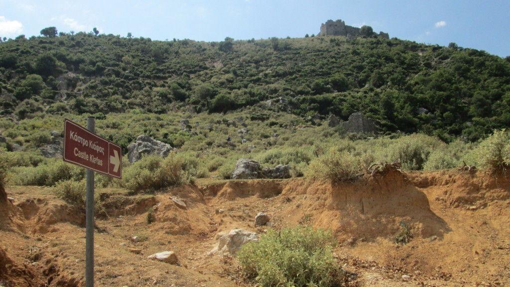 Σούλι Κούγκι Σαμονίβα κάστρο Κιάφας