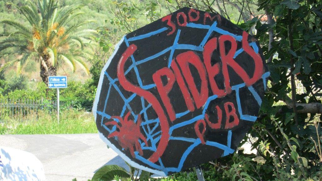 ΜΑΝΗ spiders