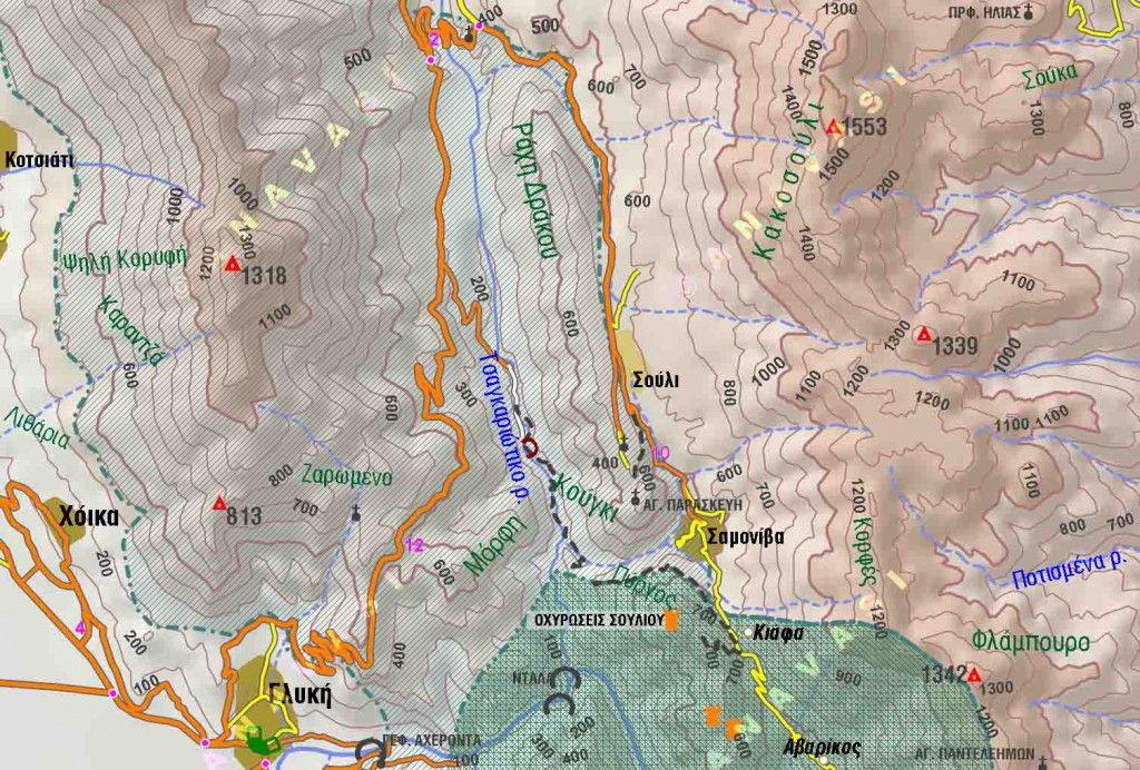 Σούλι νερόμυλος χάρτης Σαμονίβα κάστρο Κιάφας