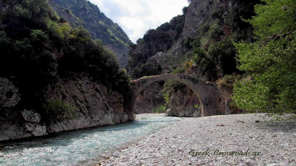 Αχελώος γεφύρι Πετρωτό