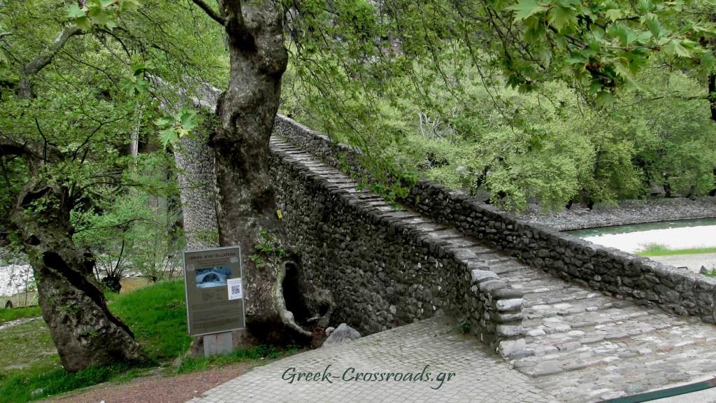 Πύλη Τρικάλων γεφύρι Αγίου Βησσαρίωνα