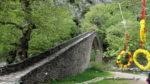 Πύλη γεφύρι Αγίου Βησσαρίωνα