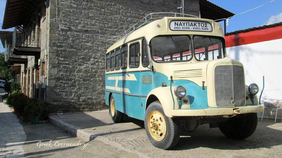 Άνω Χώρα Ναυπακτίας καρνάβαλος ιστορικό λεωφορείο
