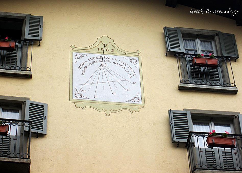 Bergamo citta bassa