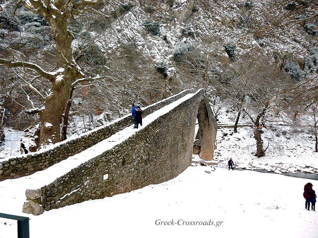 Ελάτη πύλη αξιοθέατα γεφύρι Βησσαρίωνα Θεσσαλία