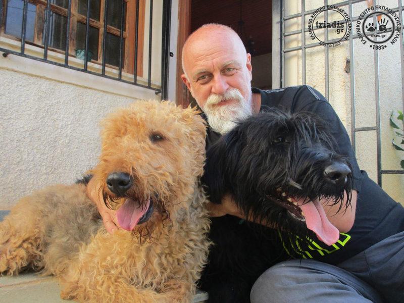 εκπαιδευτής σκύλων διακοπές με τον σκύλο μου