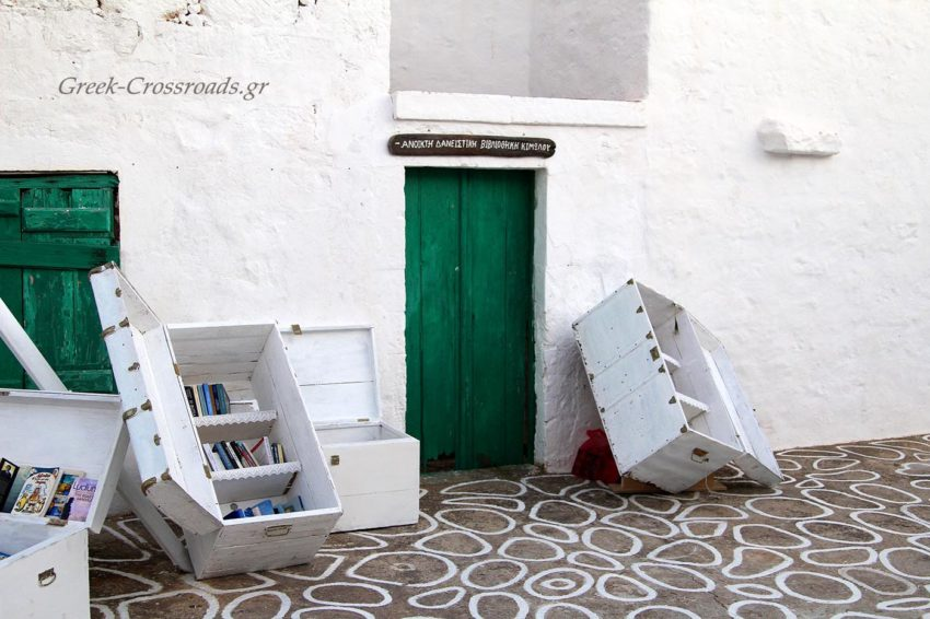 Κίμωλος ανοιχτή δανειστική βιβλιοθήκη