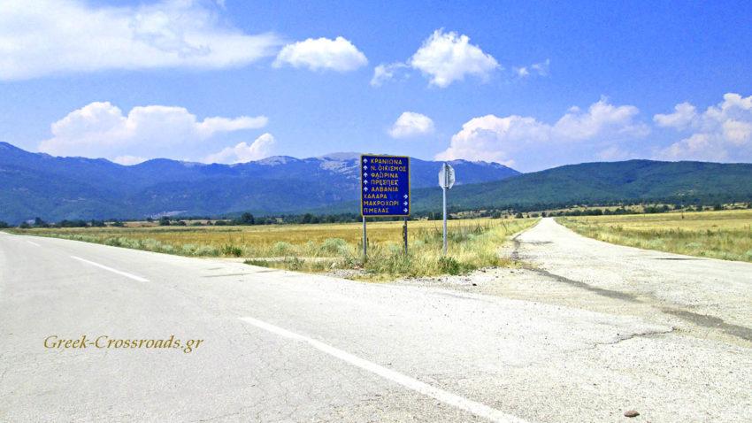 Κορέστεια Καστοριάς