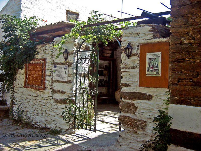 Τζιά Κέα λαογραφικό μουσείο