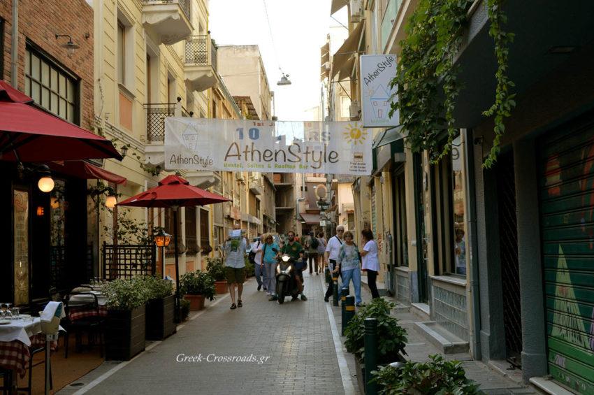 Αθήνα Ψυρή
