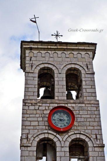 Π. Μικρό Χωριό Ευρυτανία ρολόι