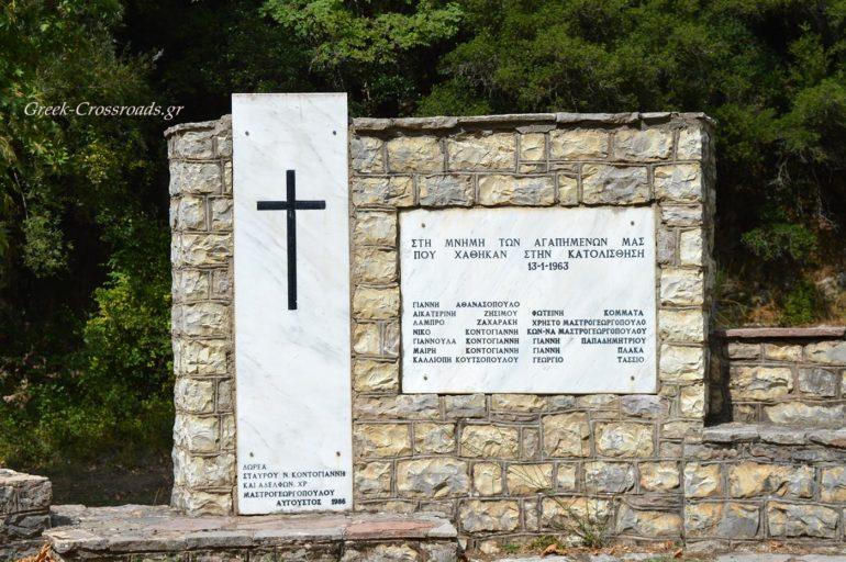 Μικρό Χωριό Ευρυτανία μνημείο κατολίσθησης
