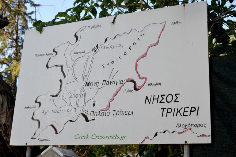 Παλαιό Τρίκερι χάρτης