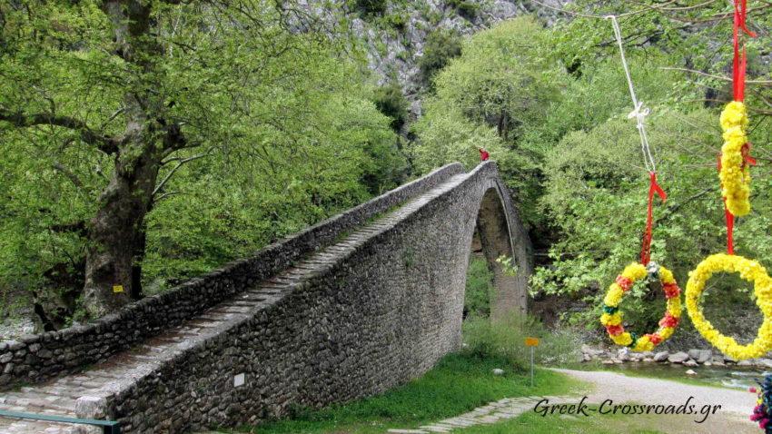 πέτρινα γεφύρια ελληνικά σταυροδρόμια